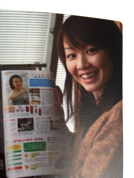 フリーアナウンサーシンガー廣木弓子オフィシャルウェブサイト お喋り10周年