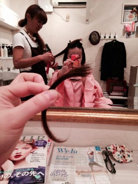 フリーアナウンサー シンガー ひろきゆみこ mint hair k-mix