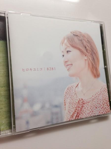 フリーアナウンサー シンガー 廣木弓子 オフィシャルサイト k-mix 8281
