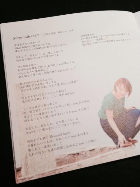 フリーアナウンサー シンガー ヒロキユミコ オフィシャルサイト k-mix sillent hills