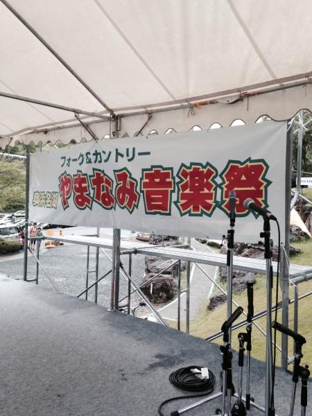 フリーアナウンサー シンガー ひろきゆみこ オフィシャルサイト K-MIX 竜ヶ岩洞2