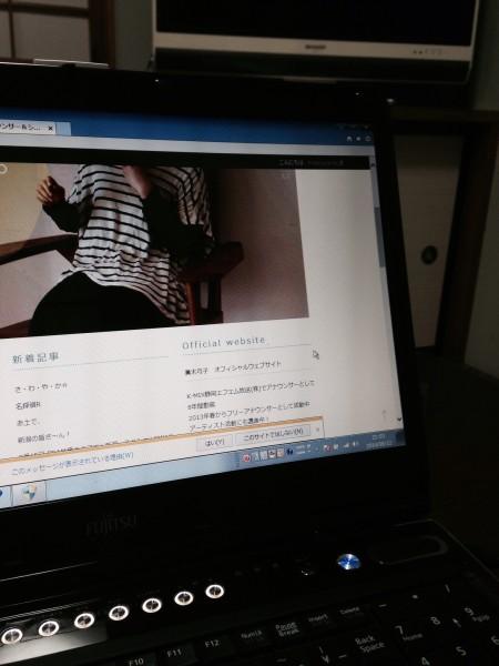 フリーアナウンサー シンガー 廣木弓子 オフィシャルサイト K-MIX 旦那様の実家より1