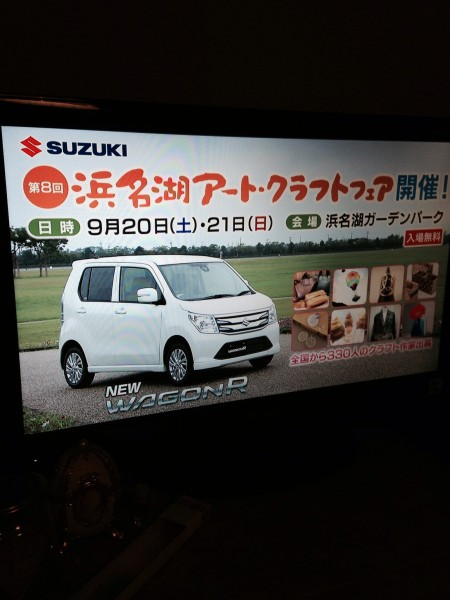 フリーアナウンサー シンガー 廣木弓子 オフィシャルサイト K-MIX 探偵R3