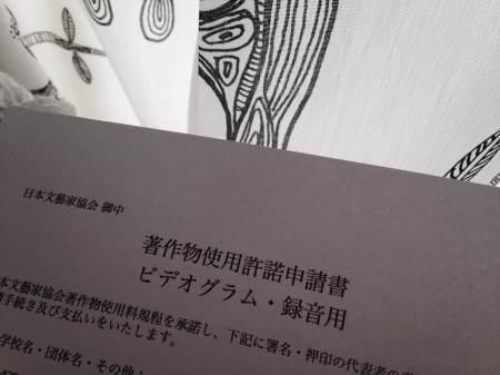 フリーアナウンサー シンガー 廣木弓子 オフィシャルサイト k-mix スペシャルナレーション キャンペーン1