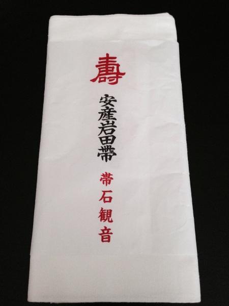 フリーアナウンサー シンガー 廣木弓子 オフィシャルサイト K-mix 岩田帯