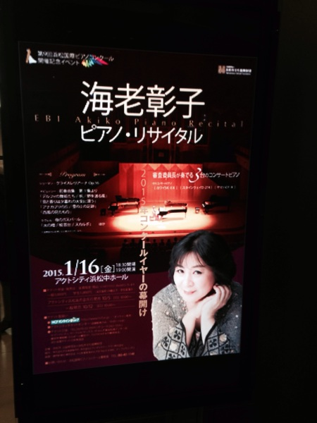 フリーアナウンサー シンガー 廣木弓子 オフィシャルサイト K-mix 海老彰子 ピアノ