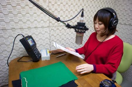 フリーアナウンサー シンガー 廣木弓子 オフィシャルサイト K-mix CM 見学 第一学院 3