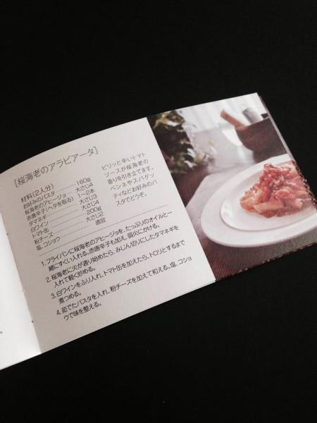 フリーアナウンサー シンガー 廣木弓子 K-mix オフィシャルサイト 三角屋水産 3