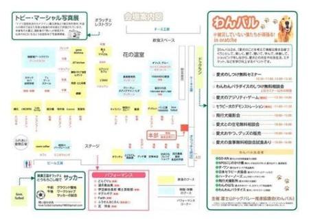 フリーアナウンサー シンガー 廣木弓子 オフィシャルサイト K-mix 被災していない僕たちが頑張る! 2015 2