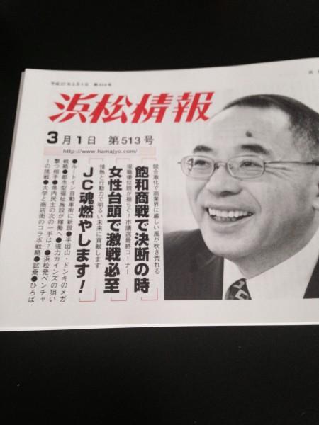 フリーアナウンサー シンガー 廣木弓子 オフィシャルサイト k-mix 浜松情報 1