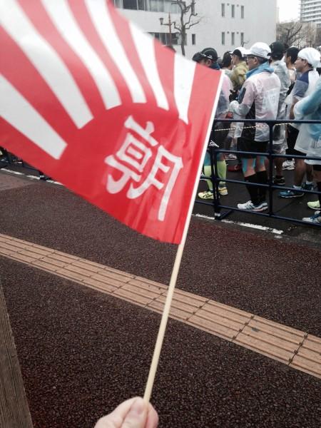 フリーアナウンサー シンガー 廣木弓子 オフィシャルサイト k-mix 静岡マラソン