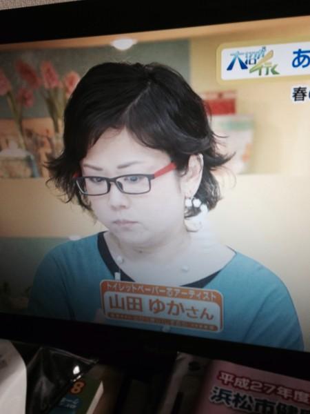 フリーアナウンサー シンガー 廣木弓子 オフィシャルサイト K-mix 山田ゆか トレットペーパー 芯 リサイクル アート 1