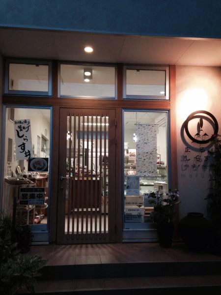 フリーアナウンサー シンガー 廣木弓子 オフィシャルサイト K-mix まるましらすや 催事 掛川駅構内これっしか処 1