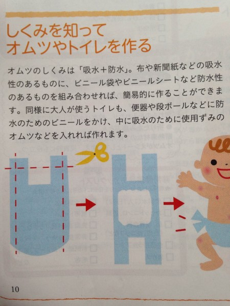 フリーアナウンサー シンガー 廣木弓子 オフィシャルサイト K-mix 熊本地震 2