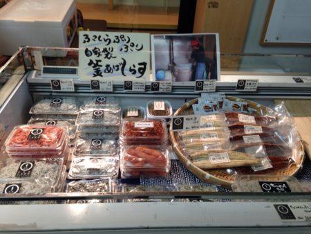 フリーアナウンサー シンガー 廣木弓子 オフィシャルサイト K-mix まるましらすや 催事 これっしか処 2016 6月 2