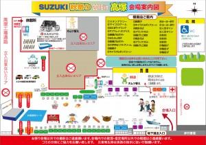 フリーアナウンサー シンガー 廣木弓子 オフィシャルサイト スズキ 本社 秋祭り 2016 2
