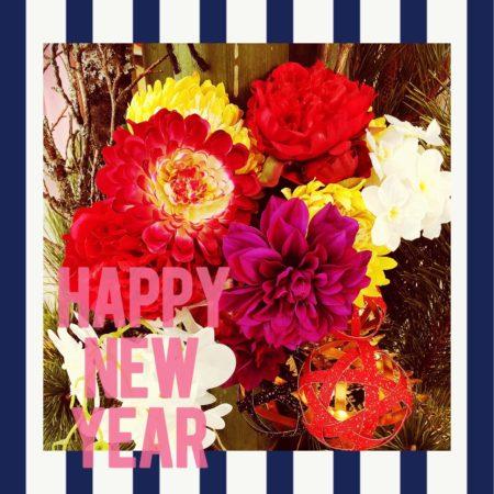 フリーアナウンサー シンガー 廣木弓子 オフィシャルサイト K-mix 2017 1月 happy new year