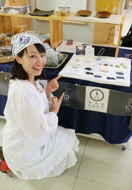 フリーアナウンサー シンガー 廣木弓子 ひろきゆみこ K-mix 2017 06 まるましらすや 掛川 2