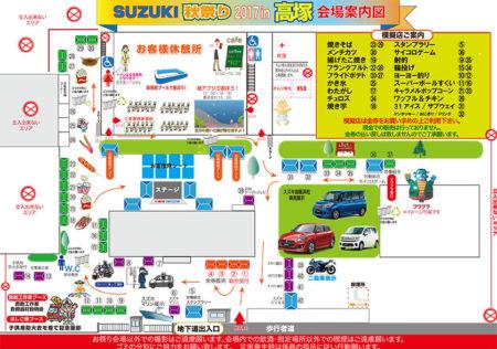 フリーアナウンサー シンガー 廣木弓子 K-mix オフィシャルサイト 2017 スズキ本社 秋祭り 2