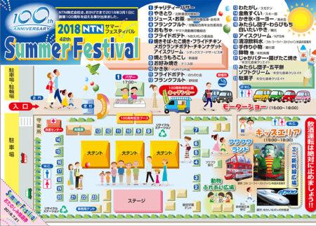 廣木弓子 オフィシャルサイト K-mix シンガー フリーアナウンサー NTN 2018 夏祭り 2