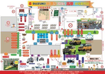 フリーアナウンサー シンガー 廣木弓子 オフィシャルサイト K-mix イベント MC suzuki リュソウジャー 高塚