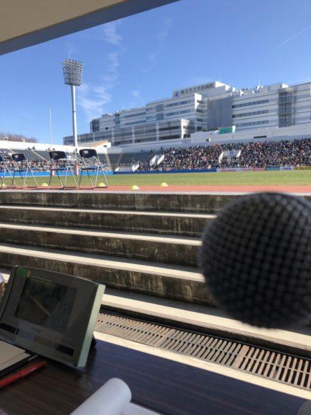 廣木弓子 フリーアナウンサー シンガー パーソナリティー 司会 オフィシャルサイト HP K-mix 2020 ラグビー トップリーグ 1