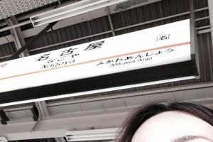 フリーアナウンサー シンガー ヒロキユミコ オフィシャルサイト 山口県