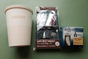 フリーアナウンサー シンガー ひろきゆみこ オフィシャルサイト 糸電話1